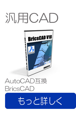 TOP-BricsCAD-BOTMv18.jpg